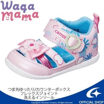 ムーンスター キャロット [セール] 子供靴 ベビーシューズ CR B113 ピンク サマーシューズ