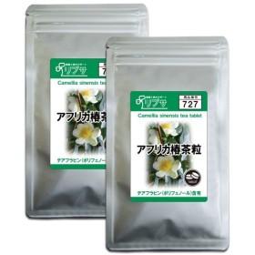 アフリカ椿茶粒 約3か月分×2袋 T-727-2 サプリメント 送料無料