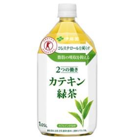 シヤチハタ2つの働きカテキン緑茶1.05LF048212-60634