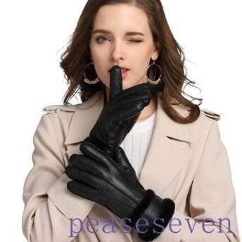 本革手袋グローブレディース羊革手袋裏起毛glove女性用バイク自転車バイク手袋可愛い肌触り温かさ抜群