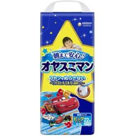 オヤスミマン 男の子 ビッグ 22枚 おむつ・おしりふき・トイレ おまる・トイレトレーニング トレーニングパンツ(トレパン) (47)