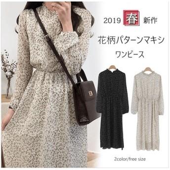 【送料無料】2019春/韓国ファッション 花柄パターンマキシ丈ラップワンピース
