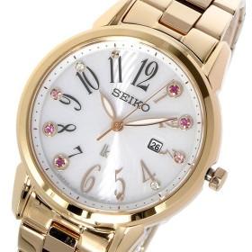 セイコー SEIKO ルキア LUKIA ソーラー クオーツ レディース 腕時計 SUT302J1 ホワイト ホワイト