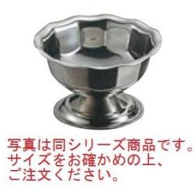 T 18-8 アイスカップ 小(No.224)