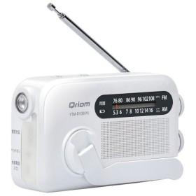 山善 手回し充電ラジオ YTM-R100