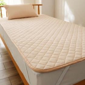 綿混ワッフル素材の速乾・抗菌・防臭敷きパッド 「ベージュ」