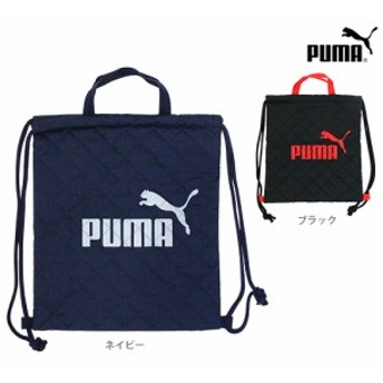 PUMA<プーマ> キルトナップサック 2カラー pm126-ktu