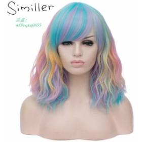 ウィッグ 女性 カーリー人工毛ショートボブ コスプレハロウィンカラフルな虹かつら耐熱繊維 6 スタイル