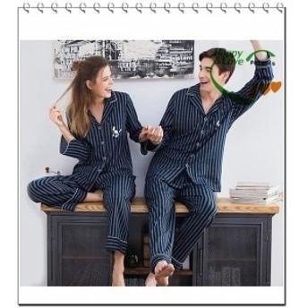 ペアパジャマ前開き長袖ペアパジャマカップルカップルパジャマカップルペアルックレディースルームウェアナイトウェア寝間着誕生日お祝い