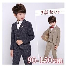b843346989492 子供フォーマル男の子入学式スーツ3点セット「ジャケットベストズボン」子供キッズ
