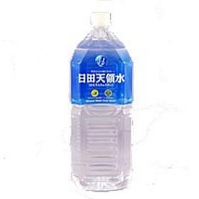 お酒 プレゼント ギフト  ギフト 日田天領水 2L×10本