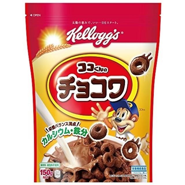 ケロッグ ココくんのチョコワ 袋 150g×6袋