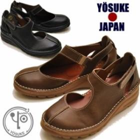 ウェッジソール ストラップシューズ 本革 日本製 YOSUKE ヨースケ 靴