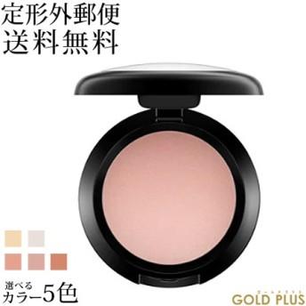 マック クリーム カラー ベース 選べるカラー5色 -MAC-