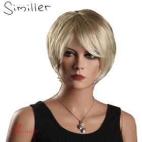 ウィッグアフリカアメリカ女性 短いかつらライトブロンド斜め前髪合成繊維毛カーリー