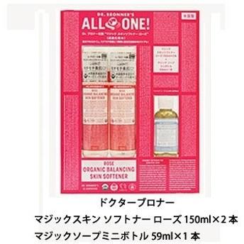ドクターブロナー マジック スキンソフトナー (化粧水) ローズ (150ml x2本+マジックソープ59ml)
