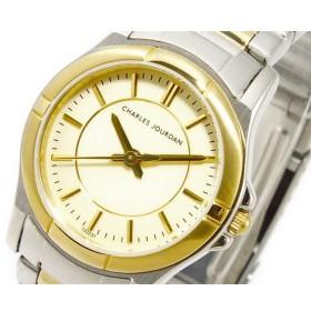 シャルル ジョルダン CHARLES JOURDAN クオーツ レディース 腕時計 133.23.1 ゴールド