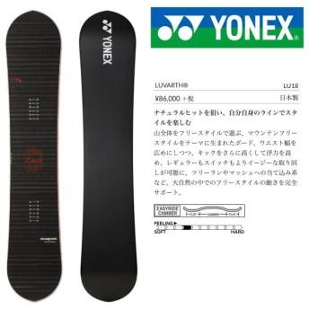 【国内正規品】 スノーボード ユニセックス ヨネックススノーボード YONEX LUVARTH 【18-19モデル】
