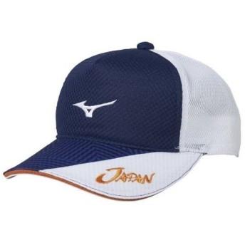 ミズノ MIZUNO ソフトテニス 日本代表応援商品 帽子 キャップ JAPAN CAP 62JW9X0125 25:ブルーネイビー 【2019SS】