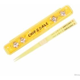 チップ&デール 箸・箸箱セット<ダイヤカット> 18cm グラフィティ柄 ABM3 【disneyzone】