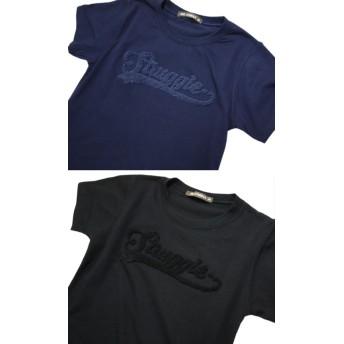 Tシャツ - GROOVY STORE Tシャツ 同色 サガラロゴ刺繍 半袖 Tシャツ 子供服 子ども服 キッズ 男の子 同色 サガラ刺繍 半袖 Tシャツ