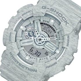 カシオ CASIO Gショック アナデジ クオーツ メンズ 腕時計 GA-110HT-8A グレー グレー