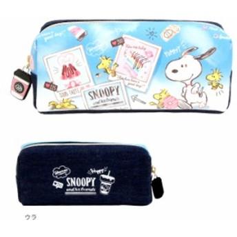 スヌーピー<SNOOPY> 筆箱 カフェ 50293