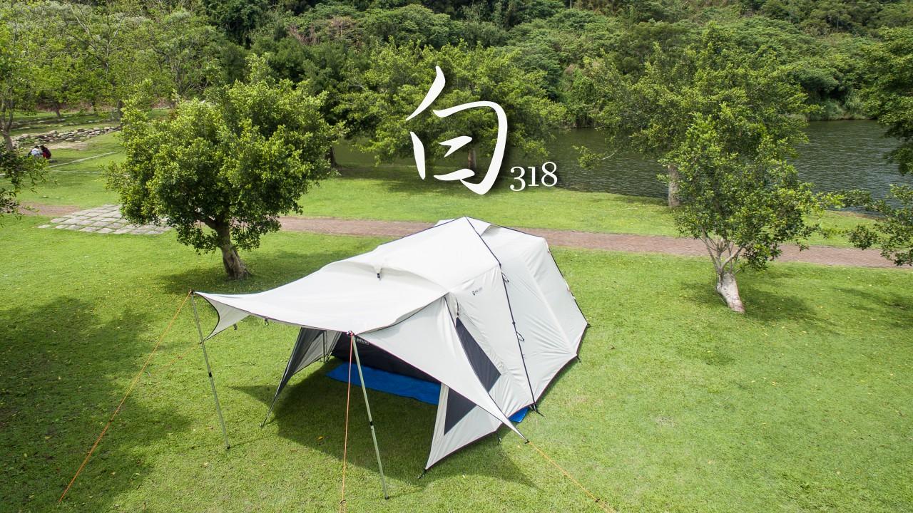 全象牙白款威力屋318帳篷 (送800)