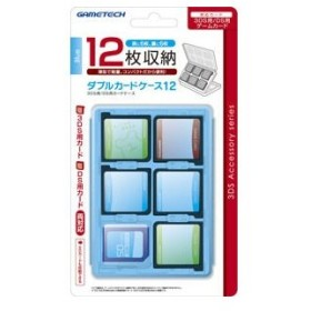 ゲームテック (3DS/ DSi/ DSiLL/ DSLite)ダブルカードケース12 ブルー 返品種別B