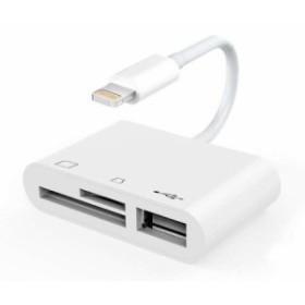 iPhone iPad用 sdカードリーダーライタ Lightning SDカード カメラリーダー SDカードリーダー/USB拡張 OS11対応 (白) B07GP1R4TM