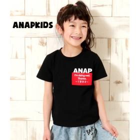 【セール開催中】ANAP KIDS(キッズ)ポケットプリントTシャツ