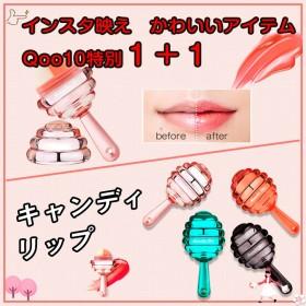 口紅 4色 可愛い 潤す 色が変わり 恋する唇 リップスティック リップグロス リップ セット販売