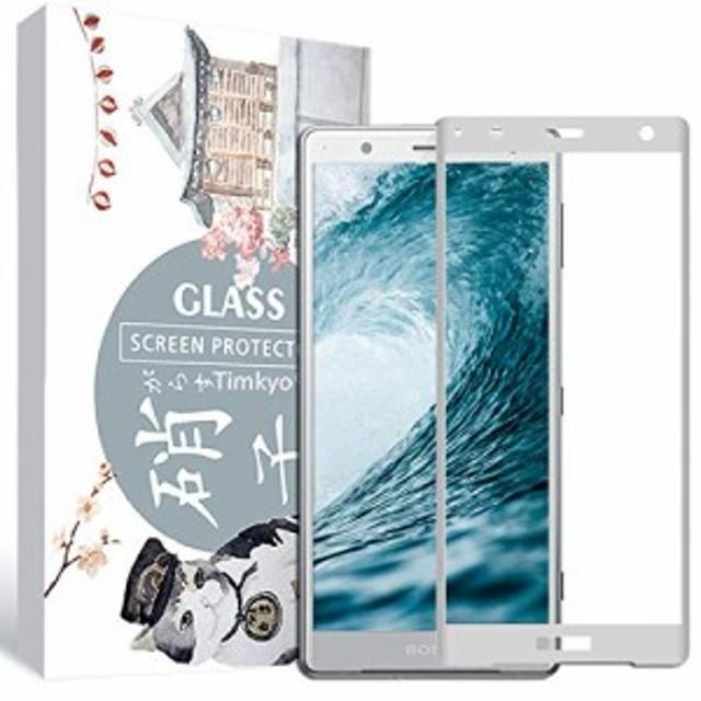 28bd8640b0 Timkyo Xperia XZ2 Premium フィルム 9H ガラスフィルム 全面保護 【最新改良版】 耐