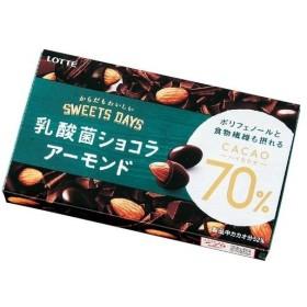 ロッテ 乳酸菌ショコラアーモンドチョコカカオ70 86g まとめ買い(×10)|4903333224722(tc)