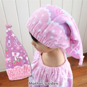 【オンワード】 Mother garden(マザーガーデン) マザーガーデン タオルキャップ ジュエル柄 プール 水泳 紫 0 キッズ