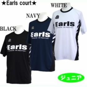ジュニア ストレッチシンプル プラシャツ【Earls court】アールズコート ● JR サッカー プラシャツ17SS(ECJ-S010)