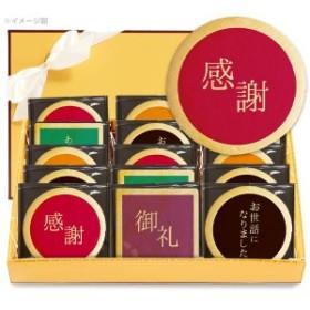 転勤 退職 お菓子 あいさつにカラフルなメッセージクッキー お得な75枚セット(箱入り)お礼  個別包装