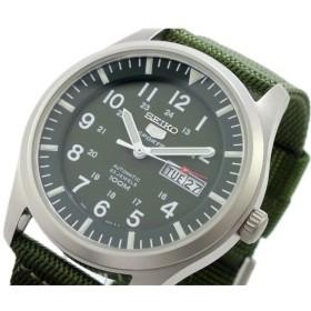 セイコー SEIKO セイコー5 スポーツ 5 SPORTS 自動巻き 腕時計 SNZG09K1 グリーン