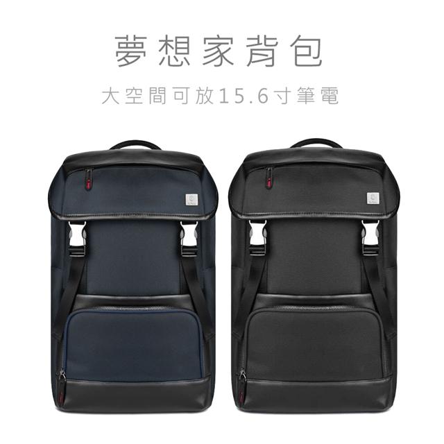 WiWU | Mission Backpack夢想家休閒商務筆電雙肩背包