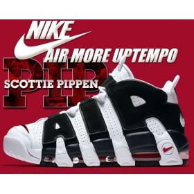 【ナイキ スニーカー モア アップテンポ】NIKE AIR MORE UPTEMPO Scottie Pippen white/black-university red【モアテン スニーカー SN