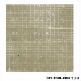 シムーン ロクタ紙 キャピタル・ライトブルー W750×H500mm (SW752SC23B) 壁紙 壁