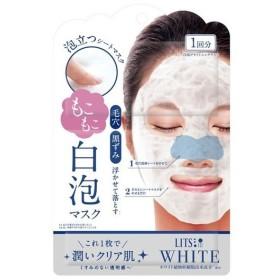 リッツ ホワイト もこもこ白泡マスク 1枚
