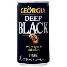 ジョージア ディープブラック(185g30本入)[缶コーヒー(加糖)]