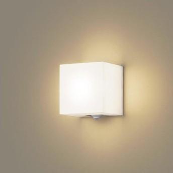 【LGWC80350LE1】パナソニック 設備照明コーディネイトシリーズ センサあり LED交換不可 FreePaお出迎え シンプルタイマー 電球色 【panasonic】