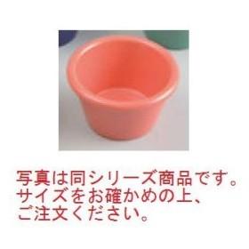 ジェスナーラメキン プレーン(メラミン)0391 オレンジ 1.5oz