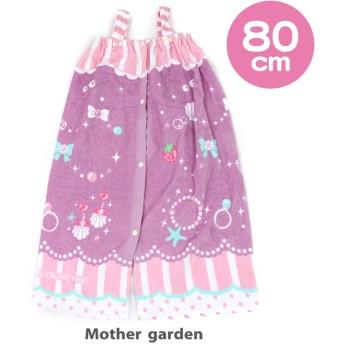 【オンワード】 Mother garden(マザーガーデン) マザーガーデン 水泳タオル プールタオル 80cm ジュエル柄 紫 0 キッズ