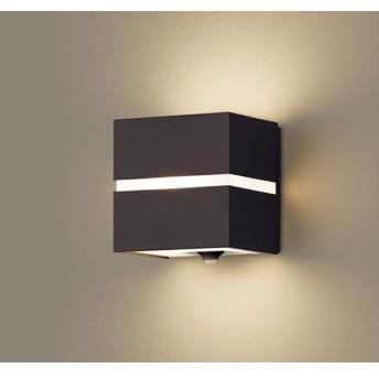 【LGWC80353LE1】パナソニック 設備照明コーディネイトシリーズ センサあり LED交換不可 FreePaお出迎え シンプルタイマー 電球色 【panasonic】