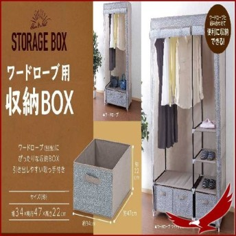 収納ボックス 引き出し おしゃれ 布 収納ケース 安い スリム ケース 衣装ケース 収納 洋服棚 整理 ボックス 衣類収納 インテリア ラック 洋服
