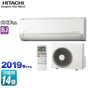 ルームエアコン 冷房/暖房:14畳程度 日立 RAS-BJ40J2-W 白くまくん BJシリーズ ベーシックモデル
