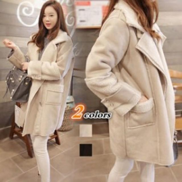 人気 春新作 ロングコート コート 大きいサイズ 長袖 冬 カジュアル レディース 冬物 冬服 可愛い あったか アウター
